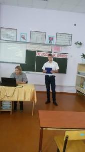 Конференция в ст. Брюховецкой